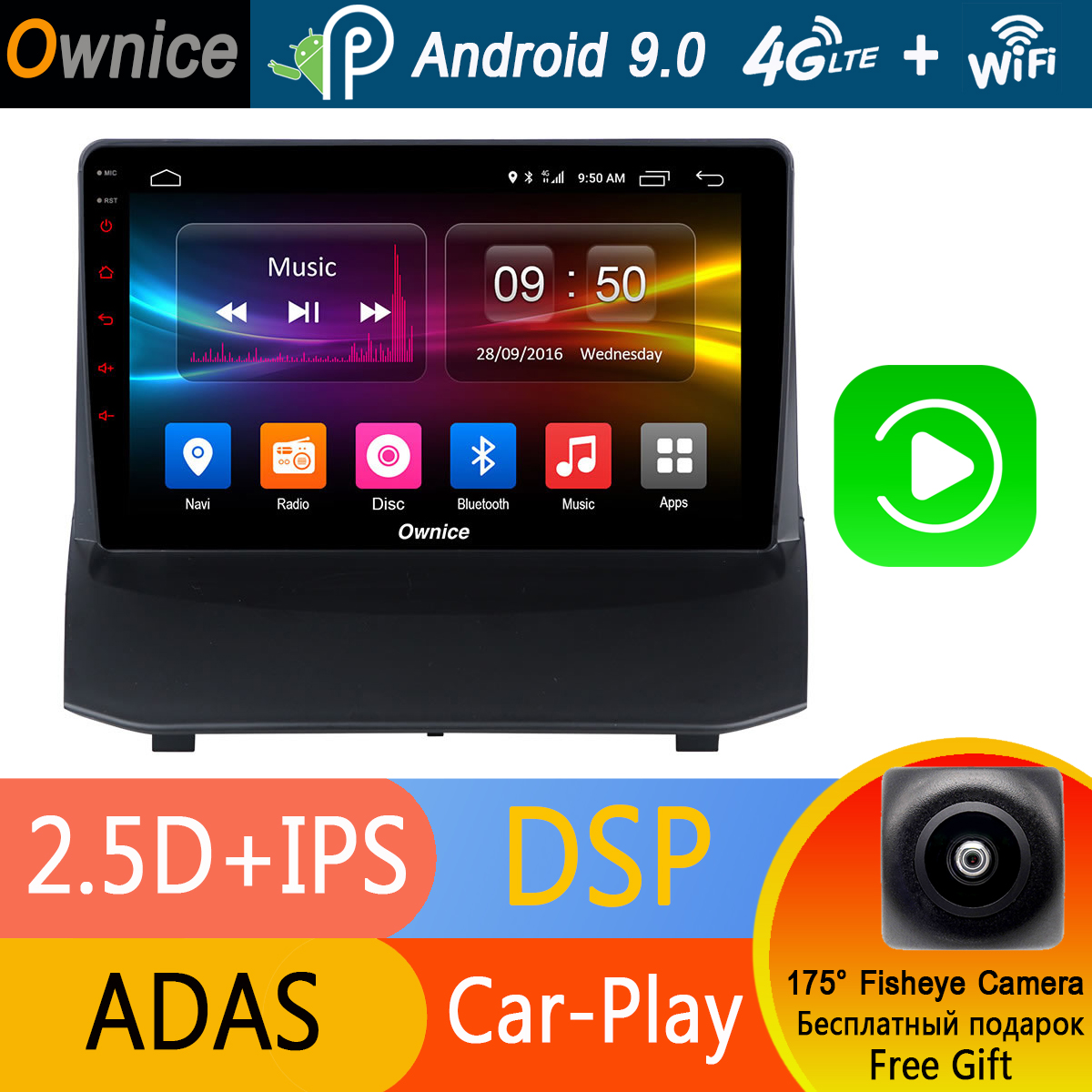 9 IPS Android 9 0 Car Radio Stereo for Ford Fiesta 2009 2010 2012 2013 2014