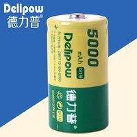 Pil 1, şarj edilebilir pil, 5000 MAH, 1 piller, 15 yuan/bölüm Şarj Edilebilir Li-Ion Hücre