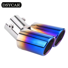 DSYCAR 1 Pcs Universal Stainless Steel Grilled blue Car Dual Pipe Exhaust pipe Tail Muffler tip cover Car styling Modification