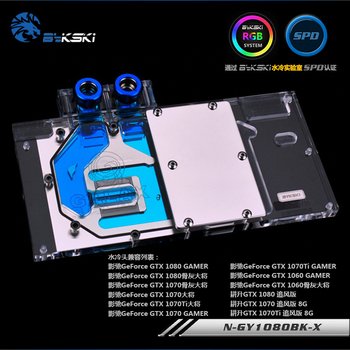 Bykski N-GY1080BK-X Water Cooling GPU Block for Galax GTX1080 1070 1060 GAMER image