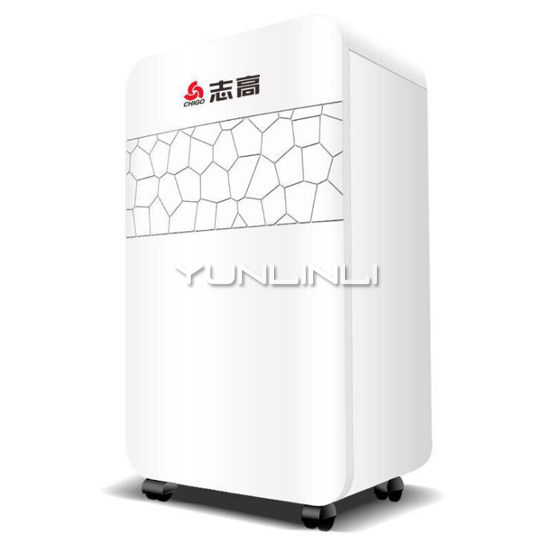 YUNLINLI Dehumidifier Household Large Capacity Silent Industrial High Power Dehumidifier For Basement ZDS22-202 image