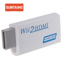 For Wii to HDMI Wii 2HDMI Adapter Converter HD 1080P Output Upscaling 3.5mm Audio Video Output Support Wii Display to HDMI 1080P