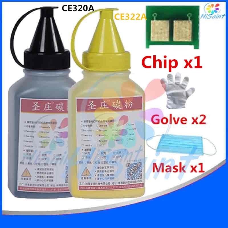Best For HP CE320A CE322A Color Toner Powde&Chip Glove Mask For LaserJet CM1415fn MFP/CM1415fnw MFP Printer Powder New Arrivals