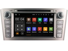 Android 7.1 Car Dvd Navi Player FOR TOYOTA AVENSIS 2005-2007 audio multimedia auto stereo support DVR WIFI DAB OBD all in one
