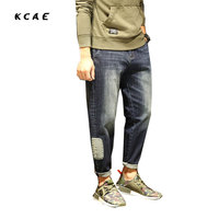 Autumn Men S Jeans Male Loose Large Size Japanese Trend Trousers Pants Personalized Patch Cowboy Harem