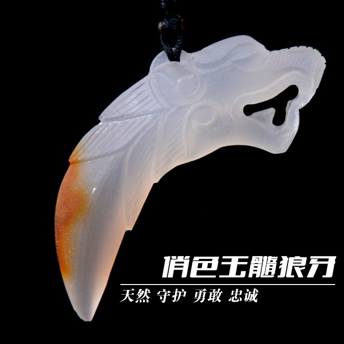 Free shipping Natural chalcedony the Wolf's head pendant Wolf tooth style style men qiao color chalcedony lovers necklace qiao qiao жираф qq12066 2