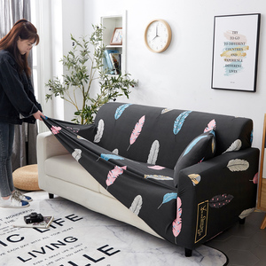 Image 3 - Parkshin נורדי נוצת אלסטי סטרץ ספה כיסוי הדוק לעטוף הכל כלול ספה מכסה חתך סלון ספה כיסוי