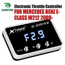 Elektroniczny regulator przepustnicy wyścigi akcelerator wspomagacz dla MERCEDES BENZ E CLASS W212 2009 2019 części do tuningu w Elektronicznie sterowane przepustnice do samochodów od Samochody i motocykle na