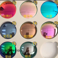 Polarized Mirror Coating Sunglasses Lenses Free Lens Cut And Frame Fitting Service