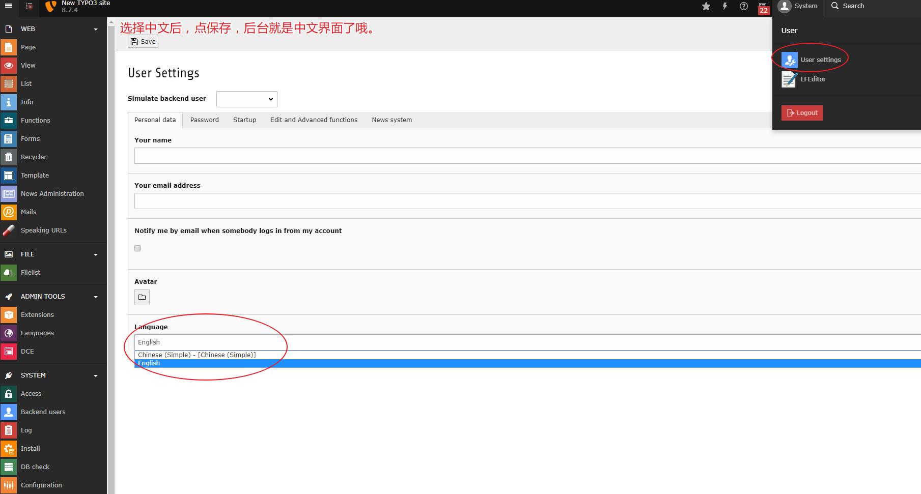免费搭建网站极益NGOOS2.1,快速搭建公益网站!