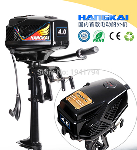 Image 2 - Brand New HANGKAI 4.0 Model Brushless Electric Boat Outboard Motor with 48V 1000W Output Fishing Boat Engine