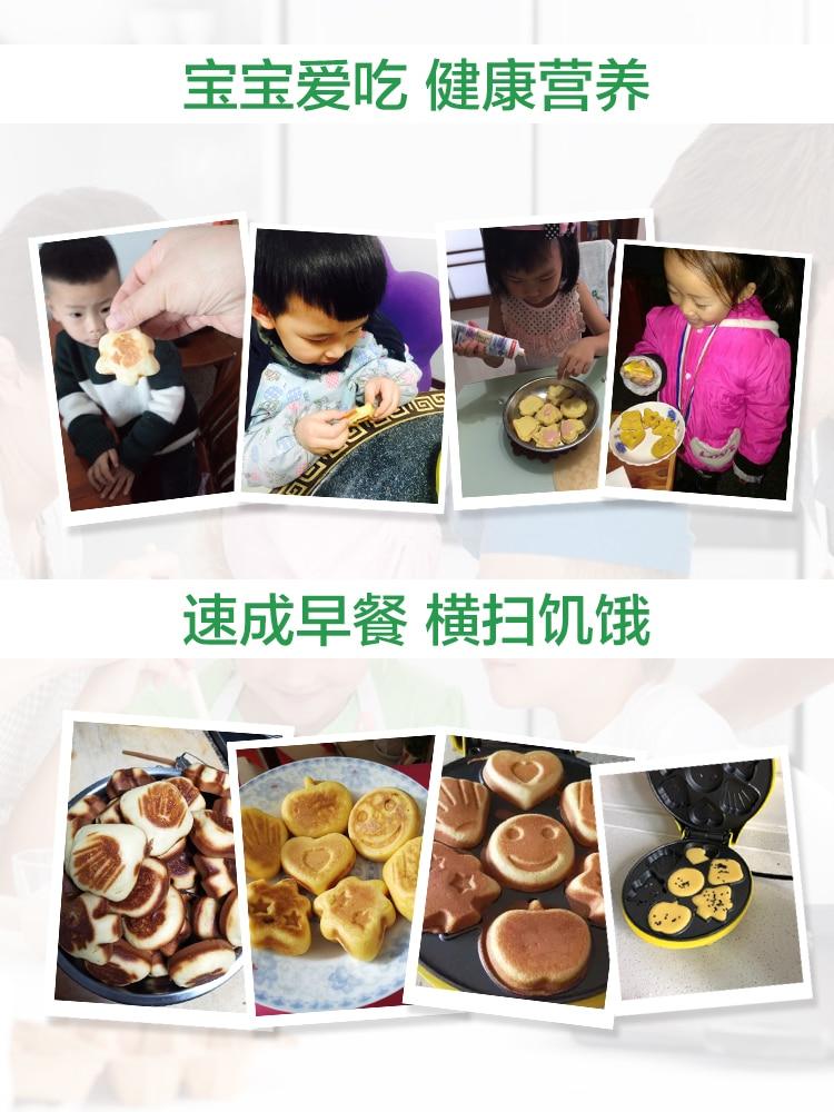 Cake Machine Household Mini Children Cartoon Baking Roast Small Waffle Machine Multi-function Egg Baby Cake 5