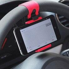Clip para volante de coche, soporte de montaje para teléfono móvil, GPS, para Volkswagen POLO Golf 5 6 7 Passat B5 B6 B7 Bora MK5 MK6 Tiguan