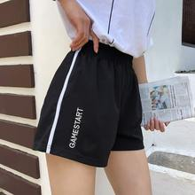2019 summer new women Sweatpants Harajuku Casual short Pants korean style ulzzang Sport Short