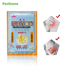 8Pcs Back Muscle Pain Relief Patch Chinese Health Care Orthopedic Joint Traditional Medical Plaster C1536