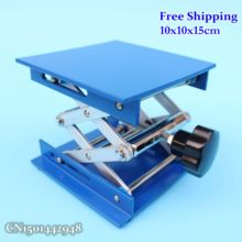 "Buy Dropshipping Laboratory Equipment Elevator Lift Jack Support Platform, 10x10x18cm(4""x4""), Aluminum Oxide directly from merchant!"