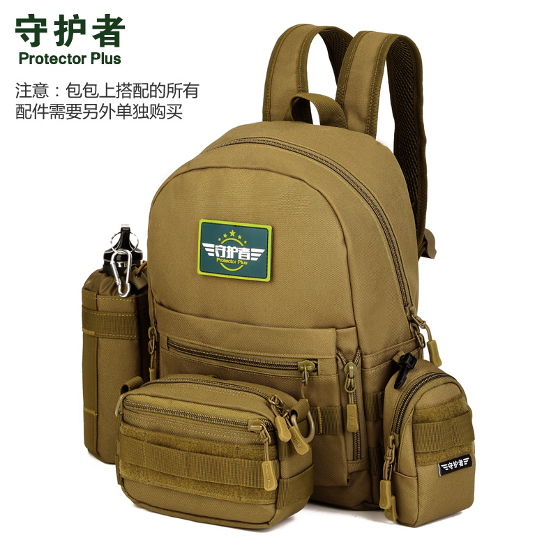 Protector Plus S425 Υπαίθρια αθλητική τσάντα - Αθλητικές τσάντες - Φωτογραφία 6