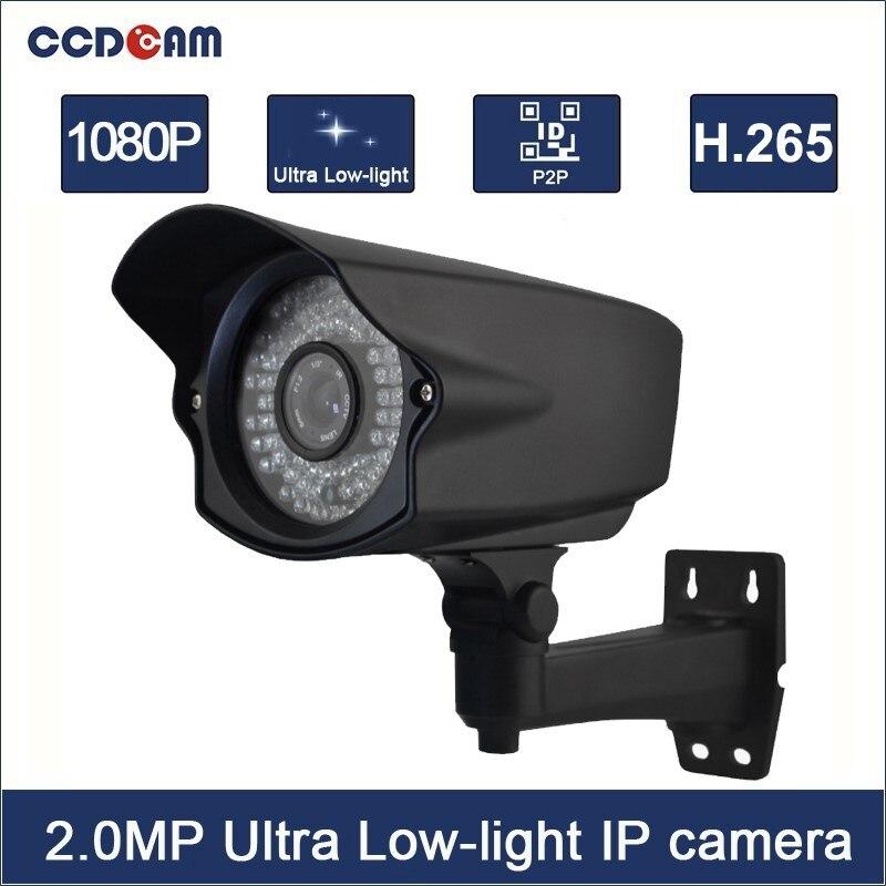 CCDCAM 2.0MP 1080 P Onvif Открытый безопасности водонепроницаемый ультра низкой освещенности IP камера EC IUW7245X