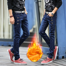 2017 new Korean style stretch jeans thickening warm heavy weight Add fluff leisure slim fit nem jeans size 27-36  #6633-1 8905-1