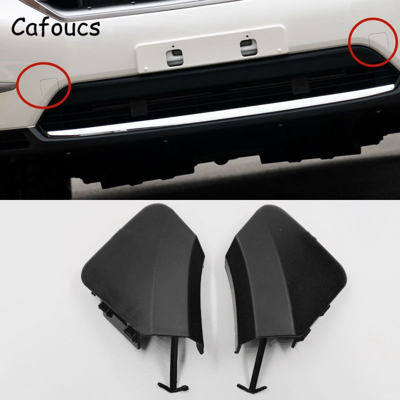 A Pair Front Bumper Tow Hook Cover Cap for 2011-2013 TOYOTA HIGHLANDER