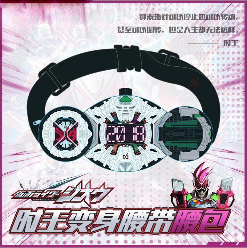 Anime Kamen Rider Zi-O Cosplay Zecter Sports Running Mobile Phone Unisex Belt Bag Waist Bag Fashion Shoulder Bag