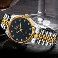 2017 CHENXI Gold Watch Men Clock Golden Mens Watches Top Brand Luxury Famous Wrist Quartz Watch