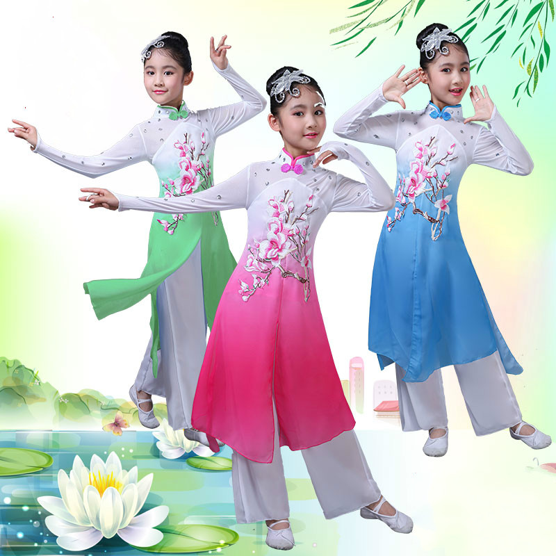 Child Chinese Folk Dance Costume Girl Performance Fan Dance Costume Chinese Classic Umbrella Dance Outfit For Stage Costume 90