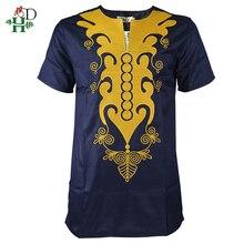 H & D африканская Дашики футболка для мужчин с коротким рукавом мужские рубашки традиционные африканские вышитые топы Золотая темно синяя одежда 2020