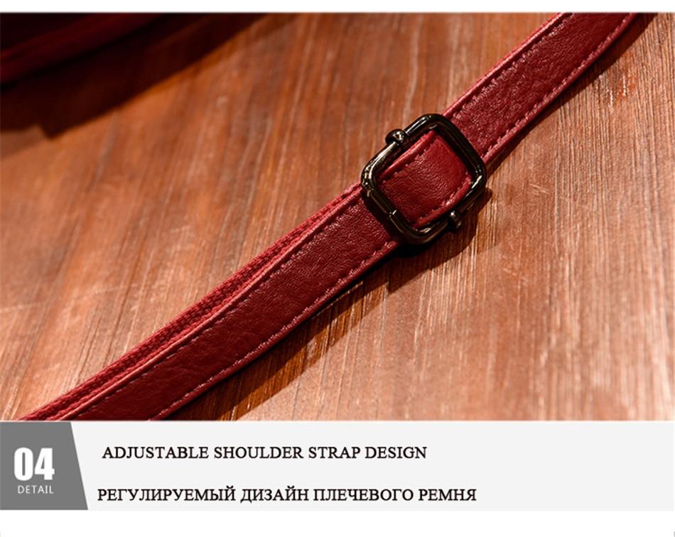 bolsa de couro macio de alta qualidade