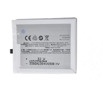 10pcs/lot Replacement Phone Battery BT40 ForMEIZU MX4 3100mah Lithium Mobile Phone Backup Battery with gift