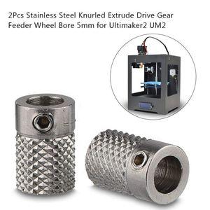 Image 3 - 2 pièces en acier inoxydable moleté 3D imprimante Extrude entraînement engrenage chargeur roue alésage 5mm pour Ultimaker2 UM2