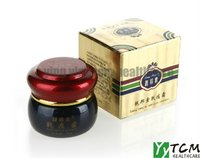 LiangBangSu professional anti acne ,Herbal acne removal day cream