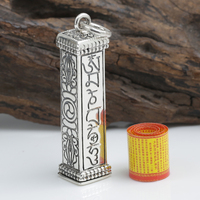 Handmade Tibetan OM Mantra Gau Box Pendant 925 Silver Tibetan Locket Pendant vintage Sterling Silver Buddhist Prayer Box Pendant