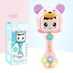 Image 5 - Bebek Shaker diş kaşıyıcı kum çekiç karikatür diş çıkarma aydınlatıcı bebek için enstrüman oyuncaklar kız ve erkek sevimli bebek çıngıraklar