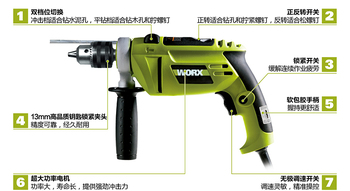 WU307 drill good quality electrical for home decoration use at price