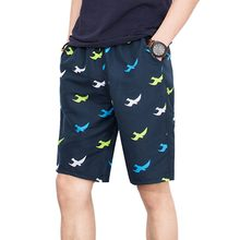 Strand Shorts Mannen Badmode Liner Mesh Zweet Zwembroek Siwmsuits Sexy Plavky Mens Badpakken Quick Dry Surf(China)