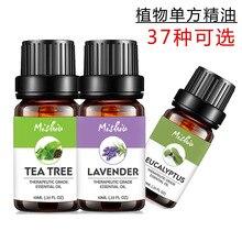 Растительные эфирные масла 10 мл Увлажняющие и увлажняющие благовония массаж 37 эфирных масел OEM
