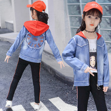 High Quality Spring Autumn Girls Denim Jacket With Zipper Kids Children Clothing Solid Clothes Long Sleeve Hooded Coat Outerwear цены онлайн