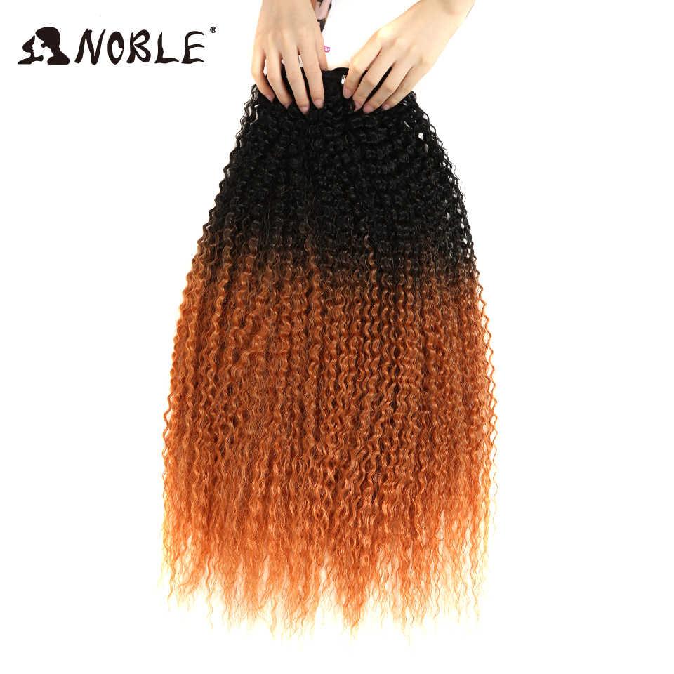 "Noble Pelo Rizado rizado Ombre paquetes pelo sintético rizado tejido Super largo 1 piezas 28 ""-32"" Rubio marrón paquetes de pelo"