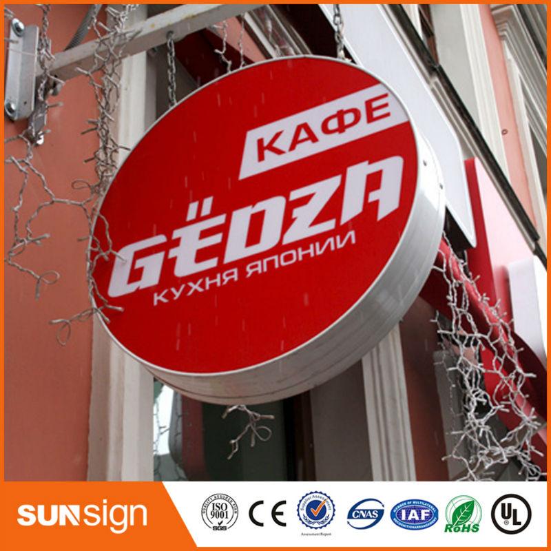 Custom High Brightness LED Light Box Sign Letters