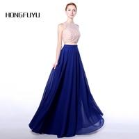 HONGFUYU Two Pieces Chiffon Long Prom Dresses 2017 New Royal Blue Vestido De Festa Beading Sleeveless