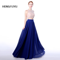 HONGFUYU Two Pieces Chiffon Long Prom Dresses 2017 New Royal Blue Vestido De Festa Beading Sleeveless