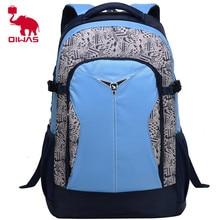 OIWAS Водонепроницаемый 38L высокой емкости унисекс путешествия рюкзак с отверстием для наушников для прослушивания музыки сумка