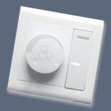 fan Stepless speed controler light switch Knob switch twist switch Electronic Fan Regulator