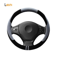 LARATH 38CM Two Tone Splice Comfortable Fur Plush Car Wheel Cover Auto Steering Wheel Grip Sleeves