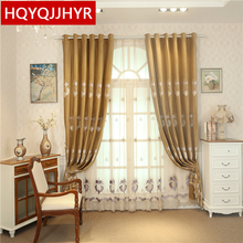 Luxury thick European chenille jacquard shade curtains for bedroom high quality custom finished living room kitchen