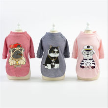 Autumn Winter Pet Products Dog Clothes Pets Coats Soft Cotton Puppy Dog Clothing Clothes For Puppy Dog