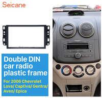 Marco de Radio Seicane para coche Fascia para 2006-2011 Chevrolet Lova Captiva Gentra Aveo Epica 2DIN Panel de ajuste de instalación