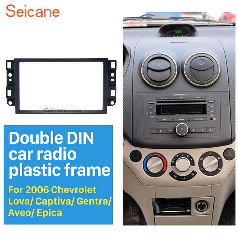 Seicane Auto Radio Rahmen Fascia für 2006-2011 Chevrolet Lova Captiva Gentra Aveo Epica 2DIN Stereo Dash Installieren Trim panel