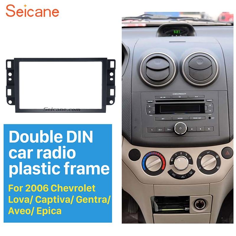 Seicane Car Radio Frame Fascia for 2006-2011 Chevrolet Lova Captiva Gentra Aveo Epica 2DIN Stereo Dash Install Trim Panel